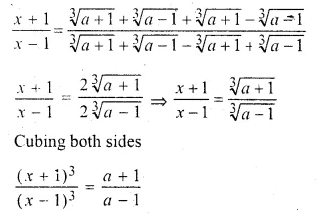 ML Aggarwal Class 10 Solutions for ICSE Maths Chapter 8 Ratio and Proportion Chapter Test Q22.1