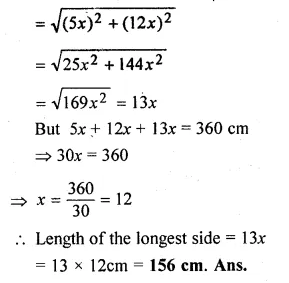ML Aggarwal Class 10 Solutions for ICSE Maths Chapter 8 Ratio and Proportion Chapter Test Q4.1