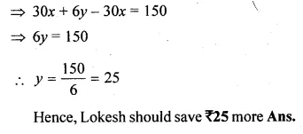 ML Aggarwal Class 10 Solutions for ICSE Maths Chapter 8 Ratio and Proportion Chapter Test Q5.1