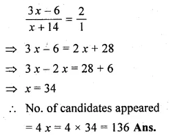 ML Aggarwal Class 10 Solutions for ICSE Maths Chapter 8 Ratio and Proportion Chapter Test Q6.1