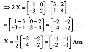 ML Aggarwal Class 10 Solutions for ICSE Maths Chapter 9 Matrices Chapter Test Q3.1