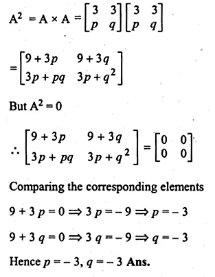 ML Aggarwal Class 10 Solutions for ICSE Maths Chapter 9 Matrices Chapter Test Q9.1