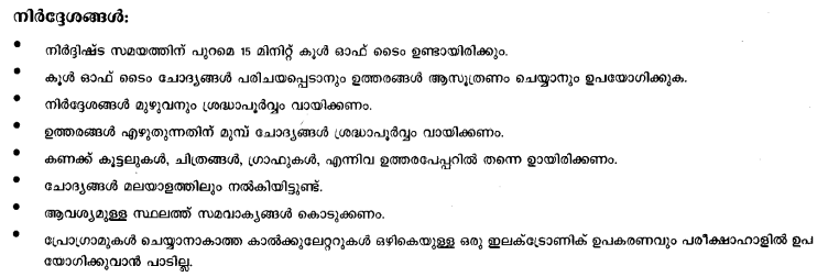 Plus One Chemistry Model Question Papers Paper 1 1