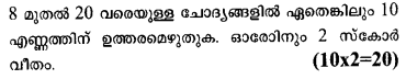 Plus One Chemistry Model Question Papers Paper 1 11
