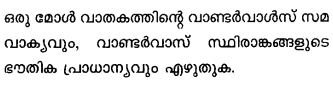 Plus One Chemistry Model Question Papers Paper 1 23