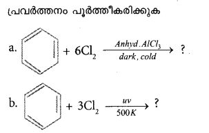 Plus One Chemistry Model Question Papers Paper 1 24