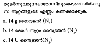 Plus One Chemistry Model Question Papers Paper 1 28