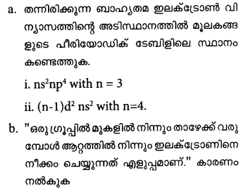 Plus One Chemistry Model Question Papers Paper 1 29