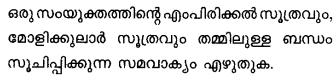 Plus One Chemistry Model Question Papers Paper 1 3