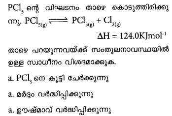 Plus One Chemistry Model Question Papers Paper 1 32