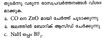 Plus One Chemistry Model Question Papers Paper 1 33