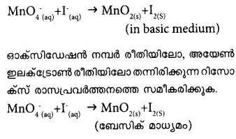Plus One Chemistry Model Question Papers Paper 1 34