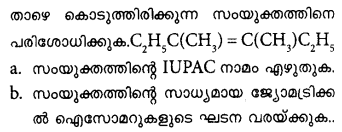 Plus One Chemistry Model Question Papers Paper 1 36