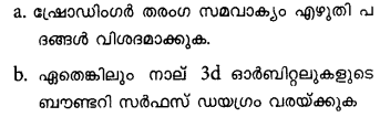 Plus One Chemistry Model Question Papers Paper 1 38