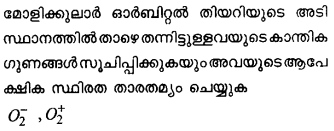 Plus One Chemistry Model Question Papers Paper 1 39