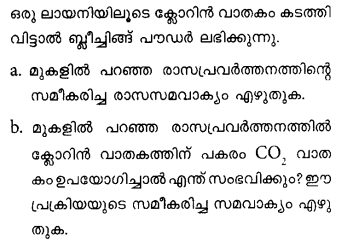 Plus One Chemistry Model Question Papers Paper 1 40