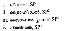 Plus One Chemistry Model Question Papers Paper 1 6