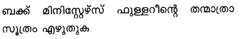 Plus One Chemistry Model Question Papers Paper 1 9