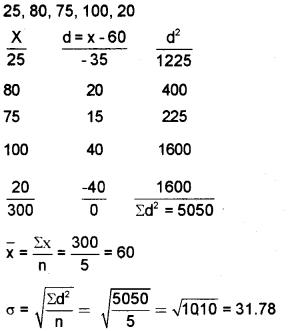 Plus One Economics Model Question Paper 1, 2