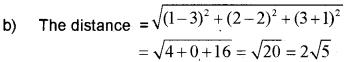 Plus One Maths Model Question Paper 1, 15