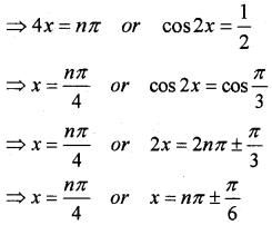 Plus One Maths Model Question Paper 1, 17