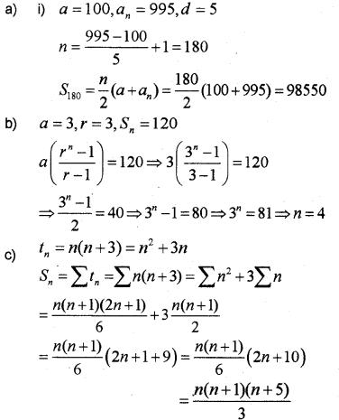 Plus One Maths Model Question Paper 1, 18