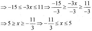 Plus One Maths Model Question Paper 1, 4