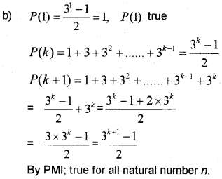 Plus One Maths Previous Year Question Paper March 2018, 12