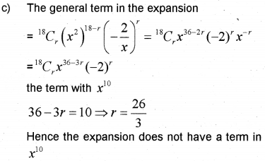 Plus One Maths Previous Year Question Paper March 2018, 21