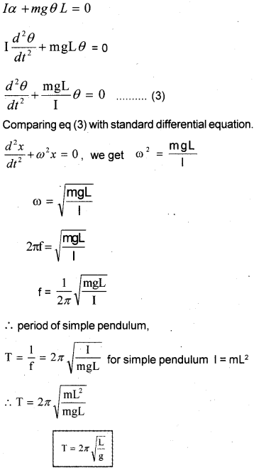 Plus One Physics Improvement Question Paper Say 2018, 17