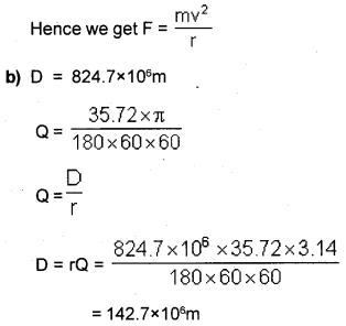 Plus One Physics Improvement Question Paper Say 2018, 19