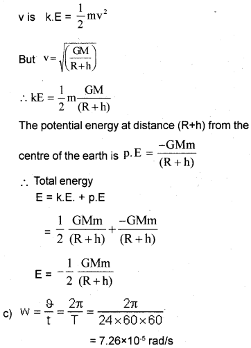 Plus One Physics Improvement Question Paper Say 2018, 20