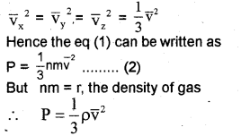 Plus One Physics Previous Year Question Paper March 2018, 12