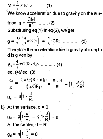 Plus One Physics Previous Year Question Paper March 2018, 8