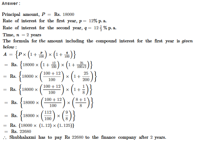 Compound Interest RS Aggarwal Class 8 Maths Solutions Ex 11B 12.1