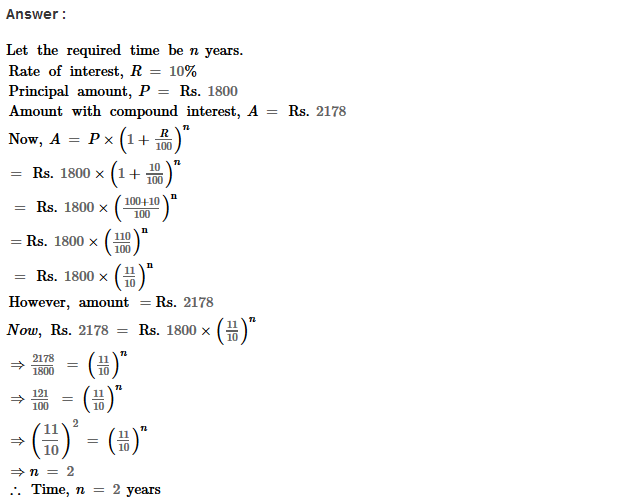 Compound Interest RS Aggarwal Class 8 Maths Solutions Ex 11B 22.1