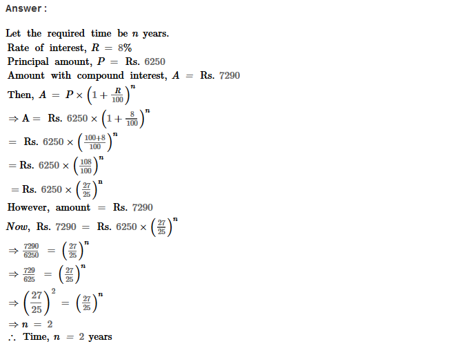 Compound Interest RS Aggarwal Class 8 Maths Solutions Ex 11B 23.1