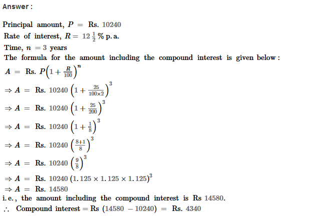 Compound Interest RS Aggarwal Class 8 Maths Solutions Ex 11B 6.1