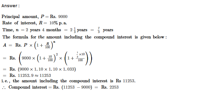 Compound Interest RS Aggarwal Class 8 Maths Solutions Ex 11B 8.1