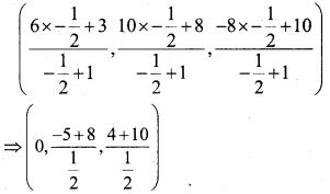 Plus One Maths Improvement Question Paper Say 2018, 13