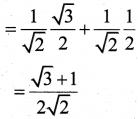 Plus One Maths Improvement Question Paper Say 2018, 17