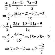 Plus One Maths Improvement Question Paper Say 2018, 3
