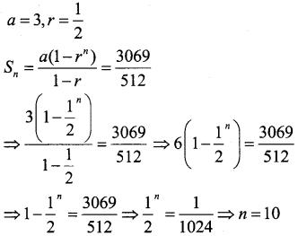 Plus One Maths Improvement Question Paper Say 2018, 5