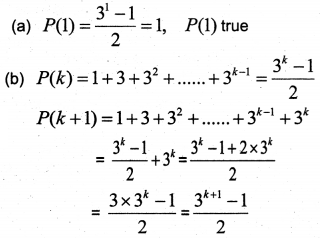 Plus One Maths Improvement Question Paper Say 2018, 8