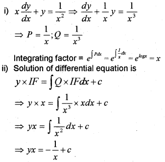 Plus Two Maths Model Question Papers Paper 1, 11