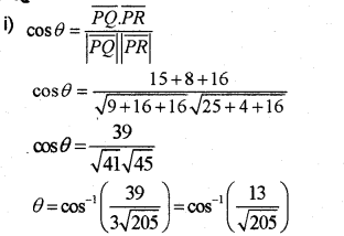 Plus Two Maths Model Question Papers Paper 1, 12