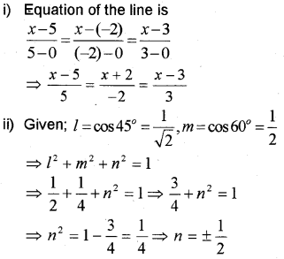 Plus Two Maths Model Question Papers Paper 1, 16