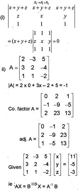 Plus Two Maths Model Question Papers Paper 1, 22