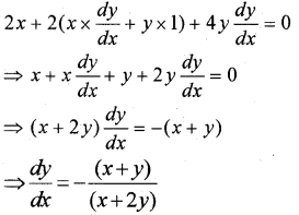 Plus Two Maths Model Question Papers Paper 1, 24
