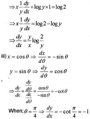 Plus Two Maths Model Question Papers Paper 1, 25